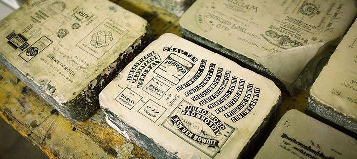 Im Leipziger Museum für Druckkunst  könnt Ihr auch den Steindruck live erleben – besser bekannt als ...
